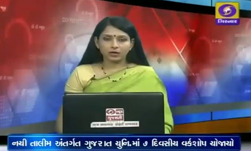 Mantra-Softech-were-interviewed-by-DD-Girnar-TV-Channel