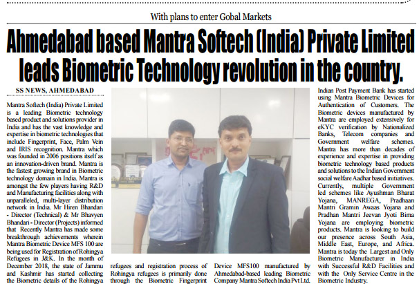 Mantra-Softech-leads-Biometric-Technology-Revolution-in-the-Country