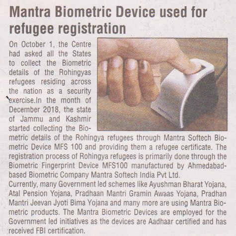 Mantra Redefining Biometric Security Solution